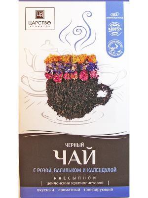 Черный чай с розой, васильком и календулой.150 гр. Царство Ароматов. Цвет: белый
