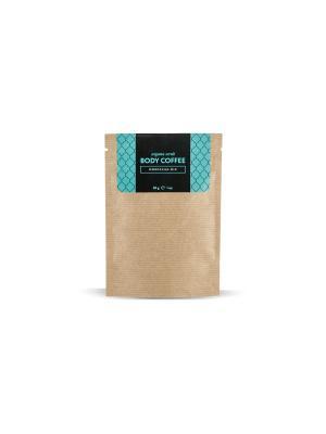 Аргановый скраб кофе Huilargan марокканский микс 30 гр. Цвет: желтый