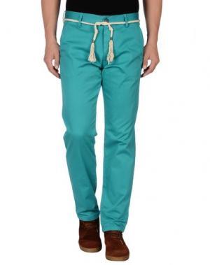 Повседневные брюки BASICON. Цвет: бирюзовый
