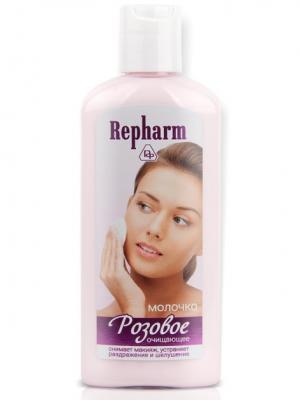 Repharm ПР0123 Молочко очищающее РОЗОВОЕ 150 мл. Цвет: белый