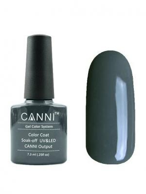 Гель лак №133 CANNI. Цвет: темно-серый