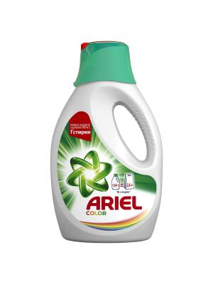 Жидкий Порошок ARIEL Color 1.04л. Цвет: зеленый
