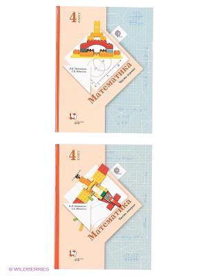 Математика. 4 кл. Учебник. Комплект в 2-х ч. Изд.4 Вентана-Граф. Цвет: белый