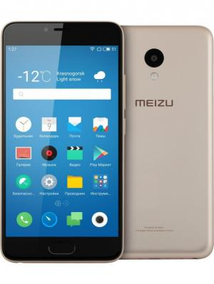 Смартфон Meizu M5 32Gb (M611H-32-GOLD), золотой. Цвет: золотистый