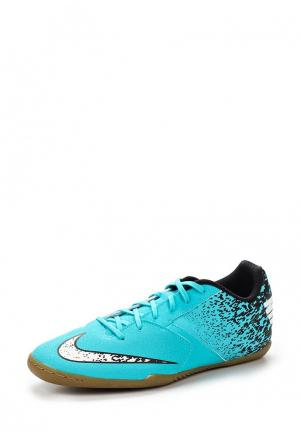 Бутсы зальные Nike. Цвет: бирюзовый