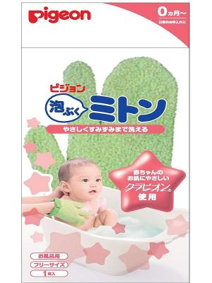 Рукавичка для купания малыша PIGEON. Цвет: салатовый