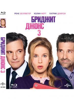 Бриджит Джонс 3 (Blu-ray) НД плэй. Цвет: темно-фиолетовый, белый, красный