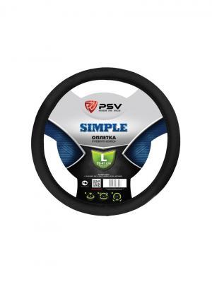 Оплётка на руль PSV SIMPLE (Черный) L. Цвет: черный