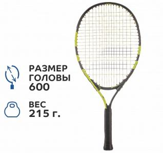 Ракетка для большого тенниса детская  Nadal Junior 23 Babolat