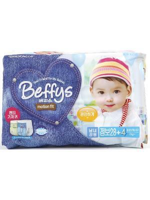 Подгузники-трусики Beffys motion fit для детей размер XXL (более 17 кг.) 32 шт. Beffy's. Цвет: синий