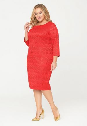 Платье Intikoma. Цвет: красный