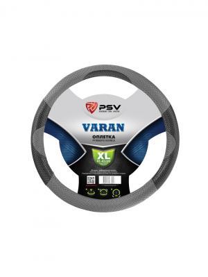 Оплётка на руль PSV VARAN (Серый) XL. Цвет: серый
