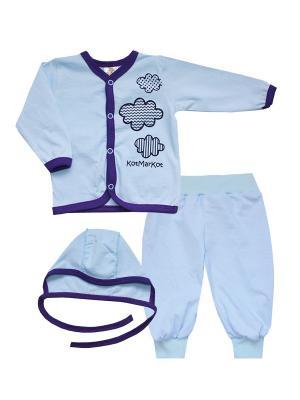 Набор одежды: боди, штанишки, чепчик КОТМАРКОТ. Цвет: голубой, фиолетовый