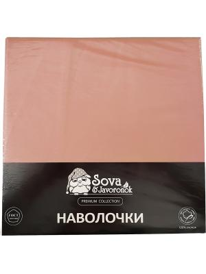 Наволочка 50*70 Sova and Javoronok. Цвет: бежевый