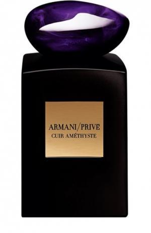 Парфюмерная вода Cuir Amethyste Giorgio Armani. Цвет: бесцветный