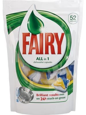 Средство для мытья посуды в капсулах посудомоечных машин All-in-1, 52шт Fairy. Цвет: белый