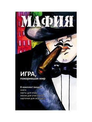 Мафия (набор для игры: карточки, книга, маски) Эксмо. Цвет: черный