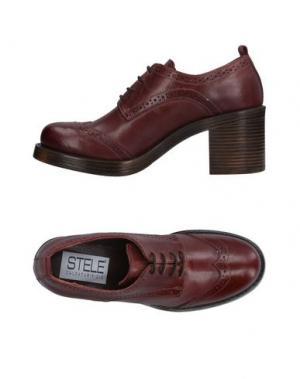 Обувь на шнурках STELE. Цвет: какао