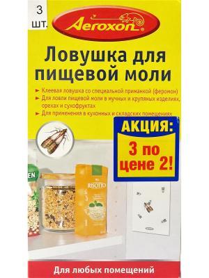 Липкая ловушка для пищевой моли, 3шт по цене 2шт Aeroxon. Цвет: красный, желтый
