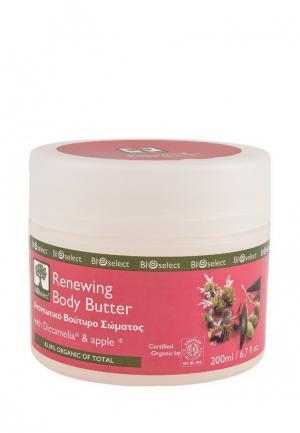 Масло для тела восстанавливающее BIOselect. Цвет: коралловый