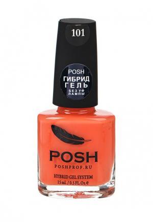 Гель-лак для ногтей Posh. Цвет: оранжевый