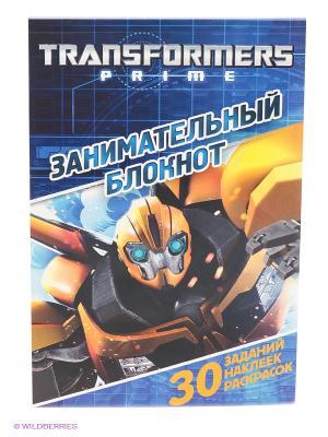 Трансформеры Прайм. ДРТР № 1417. Занимательный блокнот. Эгмонт. Цвет: синий