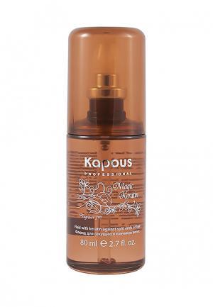 Флюид Kapous. Цвет: коричневый