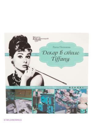 Декор в стиле Tiffany Феникс. Цвет: белый, бирюзовый