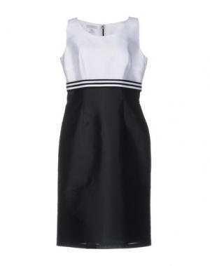 Платье до колена CAILAN'D. Цвет: белый
