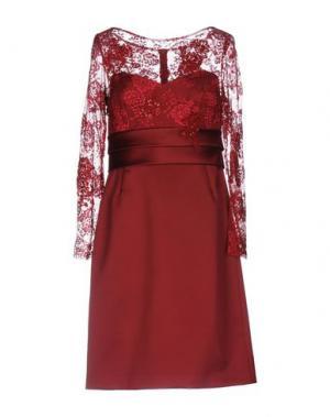 Платье до колена CAILAN'D. Цвет: красный