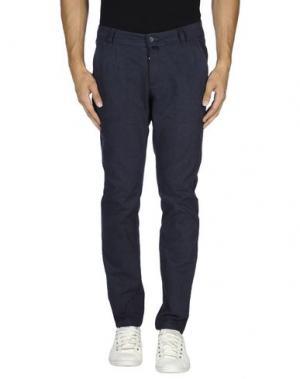 Повседневные брюки JULIAN KEEN. Цвет: стальной серый