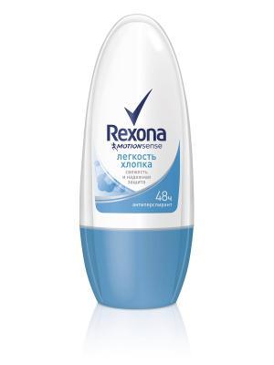 Антиперспирант ролл Rexona Motionsense Легкость хлопка 50 мл. Цвет: белый