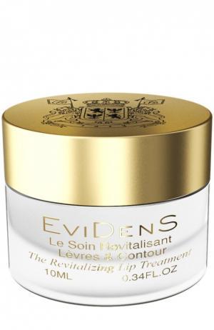 Восстанавливающее средство для губ EviDenS de Beaute. Цвет: бесцветный