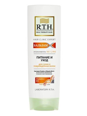 Бальзам-ополаскиватель R.T.H. Питание и уход RTH. Цвет: белый