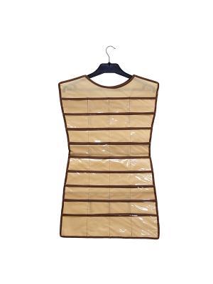 Органайзер-платье для украшений Bora-Bora Homsu. Цвет: бежевый