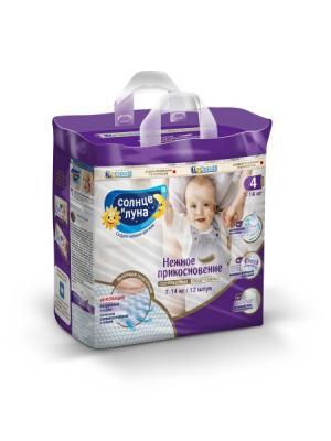 Нежное прикосновение подгузники для детей 4/L 7-14кг small-pack 12шт СОЛНЦЕ И ЛУНА. Цвет: индиго, светло-бежевый, светло-голубой