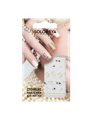 Наклейки для дизайна ногтей Shine/ Блеск 963271 SOLOMEYA. Цвет: белый