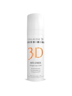 Крем для кожи вокруг глаз ANTI-STRESS Medical Collagene 3D. Цвет: белый, оранжевый