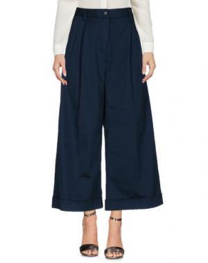 Повседневные брюки VIRNA DRÒ®. Цвет: цвет морской волны