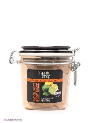 Маска для тела Цитрусовый коктейль Organic Shop. Цвет: коричневый