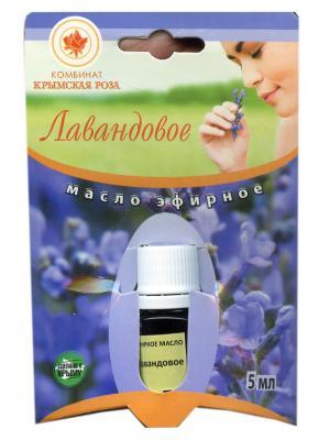 Эфирное масло лавандовое Крымская Роза. Цвет: сиреневый