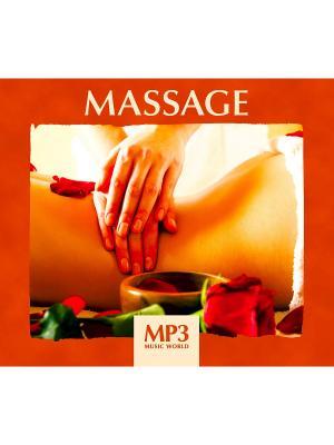 MP3 Music World. Massage (компакт-диск MP3) RMG. Цвет: прозрачный