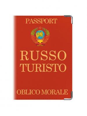 Обложка для паспорта кожа Russo Turisto Tina Bolotina. Цвет: оранжевый, желтый