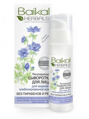 Сыворотка для лица регулирующая 30 BAIKAL HERBALS. Цвет: белый