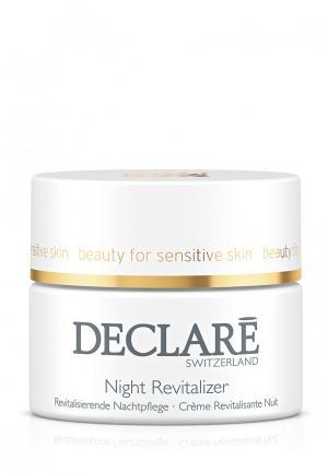Крем ночной восстанавливающий Declare. Цвет: белый