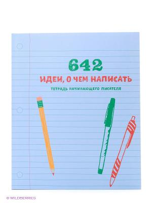 642 идеи, о чем написать. Тетрадь начинающего писателя Издательство Манн, Иванов и Фербер. Цвет: голубой