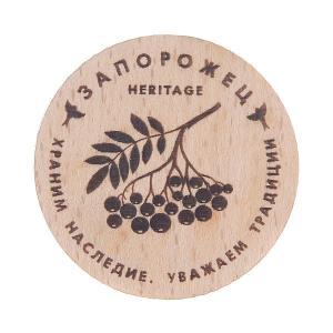 Значок  Х Waf-waf Рябина Beige Запорожец. Цвет: бежевый