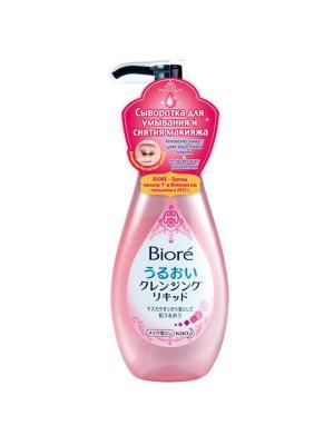 Сыворотка для умывания и снятия макияжа, 230мл Biore. Цвет: прозрачный
