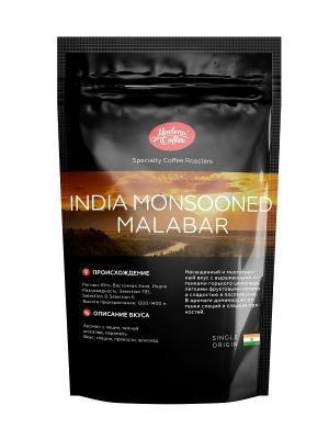 Кофе в зёрнах свежеобжаренный India Monsooned Malabar 250 г. Modena Coffee. Цвет: коричневый