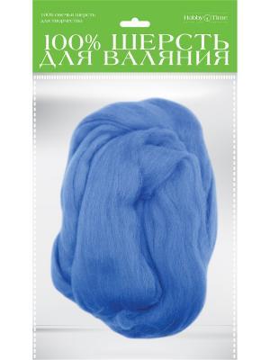 Шерсть для валяния полутонкая (гребенная лента), лесной колокольчик, 50 гр. Альт. Цвет: синий